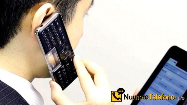 Posibilidad de llamada spam telefónico del nº de teléfono 638 04 12 04